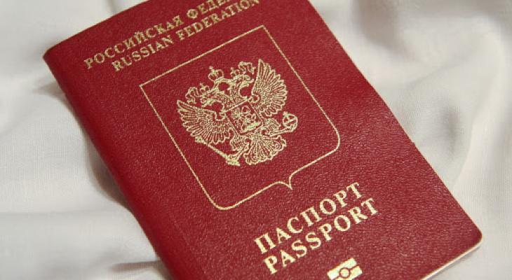 Как быстро оформить загранпаспорт перед поездкой
