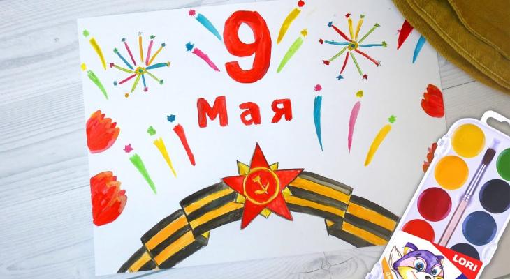 В Сыктывкаре начался конкурс  детских рисунков  «Этот День Победы...»