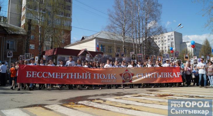 Жители Коми могут подать заявку на участие в акции «Бессмертный полк» до 7 мая