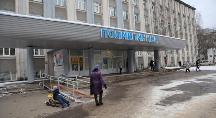 Стало известно, как будут работать поликлиники Сыктывкара в нерабочие дни
