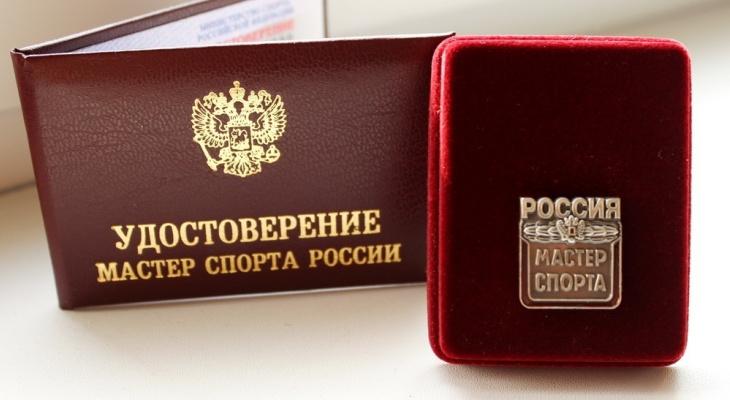 Трех спортсменов из Коми признали мастерами спорта России