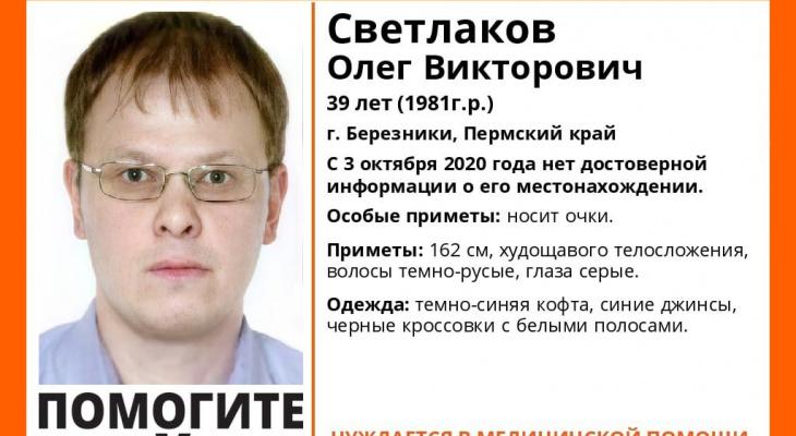 В Сыктывкаре ищут мужчину в очках, который пропал в Пермском крае