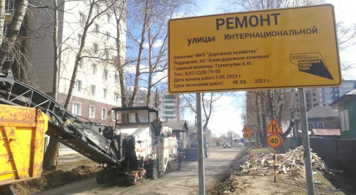 В Сыктывкаре приступили к ремонту дорог