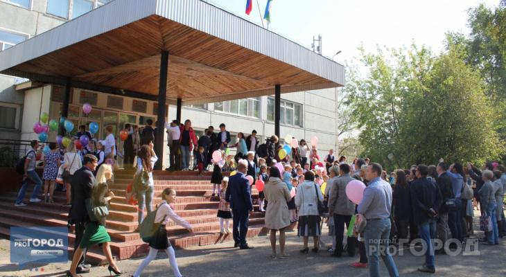 Лучшим учителям Коми присудят премию в 200 тысяч рублей