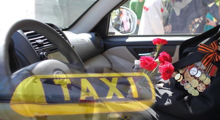 К празднику в Коми запустят бесплатное такси для ветеранов