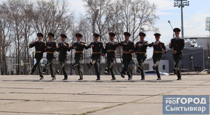 В Сыктывкаре прошла репетиция мероприятий к 9 Мая