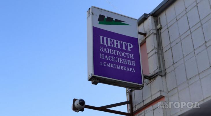 Сыктывкарец не смог получить работу и украл из центра занятости светильник за 200 рублей