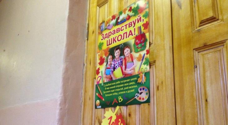 После теракта в Казани в школах Коми усилят безопасность