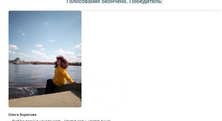 Стала известна победительница конкурса «Весна в городе»