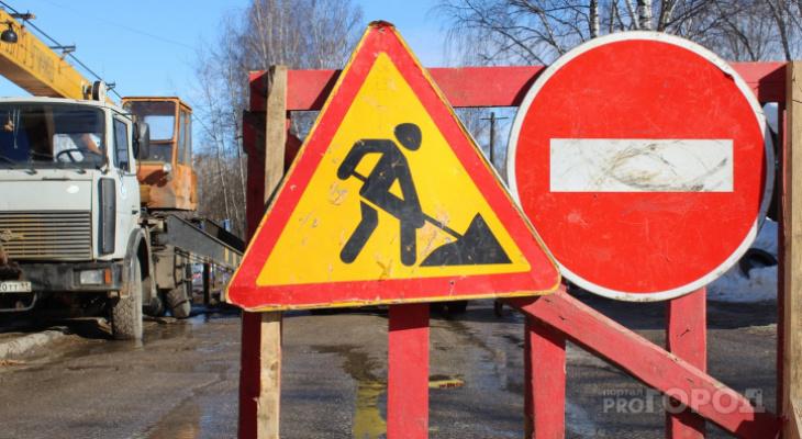 В Сыктывкаре перекроют одну из улиц