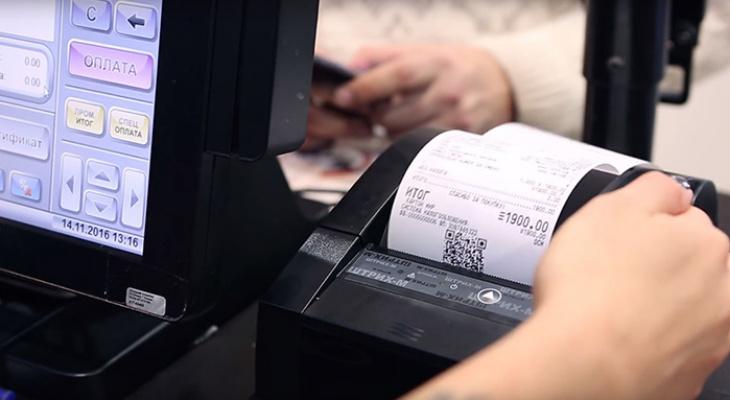Назван новый способ обмана покупателей на кассе в супермаркете