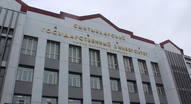 В Сыктывкаре взяли под стражу секретаря приемной комиссии СГУ