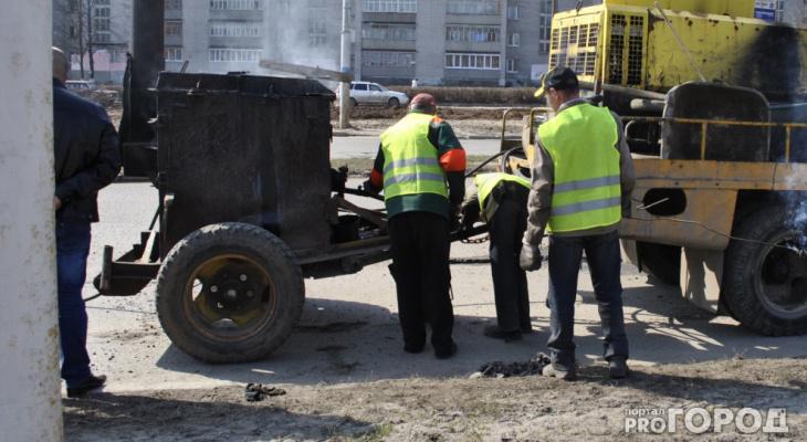 В Сыктывкаре перекроют улицы и тротуары