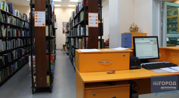 Старейшие, технологичные и специализированные: какие библиотеки есть в Сыктывкаре