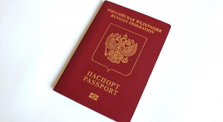В России изменили правила выдачи загранпаспорта