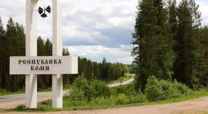 Кривое ухо или много медведей: что означают названия населенных пунктов в Коми? Тест на 10 вопросов