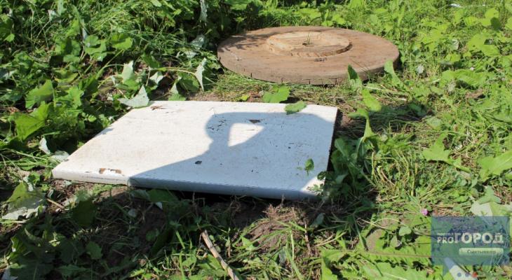 В Сыктывкаре мальчик упал в канализационный люк