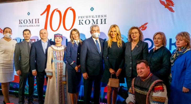 100-летие не в Коми: почему юбилей республики отмечают везде, кроме самой республики