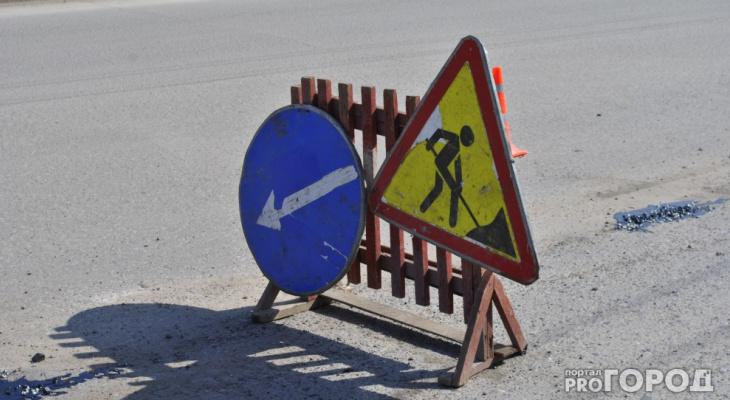 В Сыктывкаре перекроют улицу и тротуар