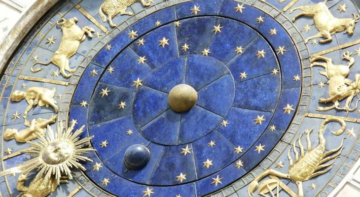 Сбывающиеся сны и старые друзья: гороскоп на 4 июня