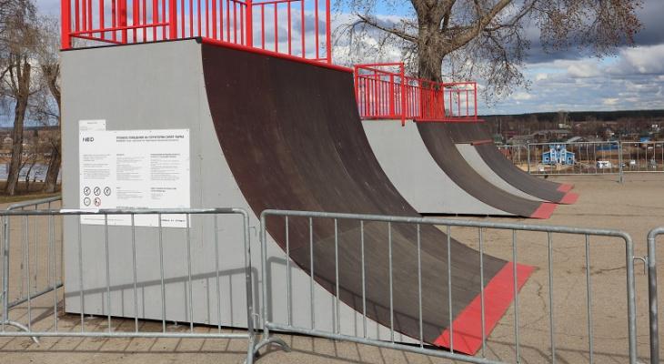 В Сыктывкаре снесут скейтплощадку в кировском парке