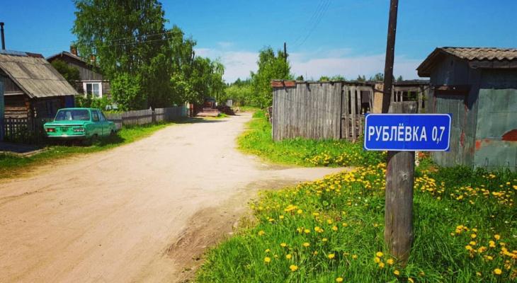 Жаркое лето: погода в Сыктывкаре на 5 июня