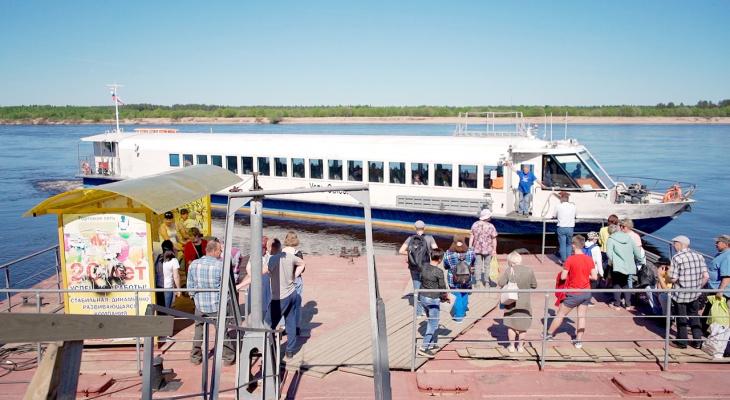 В Сыктывкаре ищут тех, кто подготовит документы для строительства моста в Седкыркещ