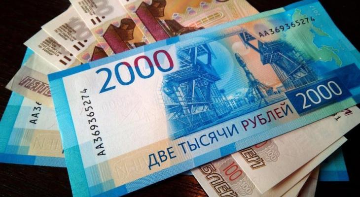 Юрист рассказал о выплатах, которые ожидают россиян этим летом