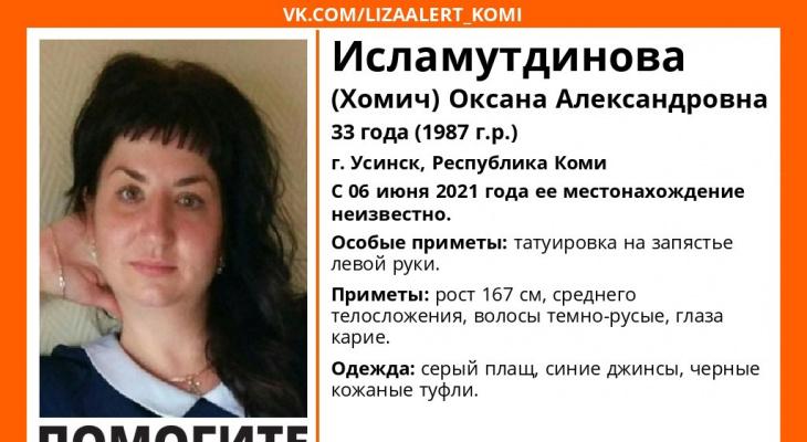 В Усинске пропала женщина с татуировкой на запастье