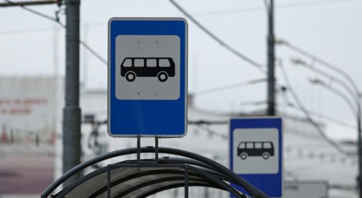 В Сыктывкаре опрокинулся пассажирский автобус