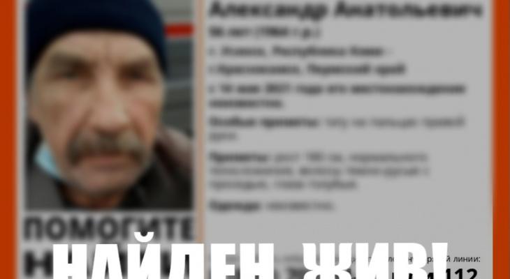 Пропавшего жителя Коми с тату на пальцах нашли живым