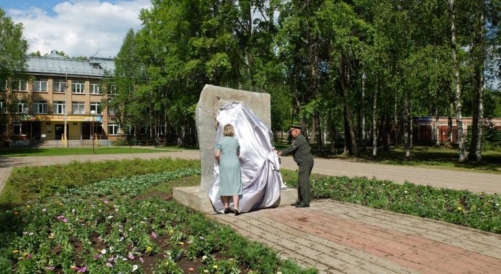 В Сыктывкаре открыли памятник ликвидаторам аварии на Чернобыльском АЭС