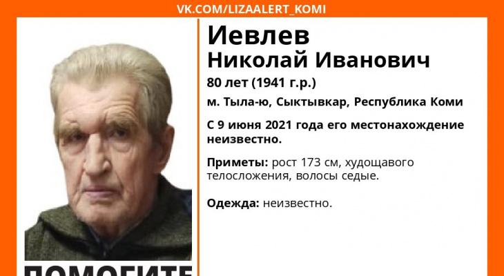 В Сыктывкаре пропал 80-летний мужчина