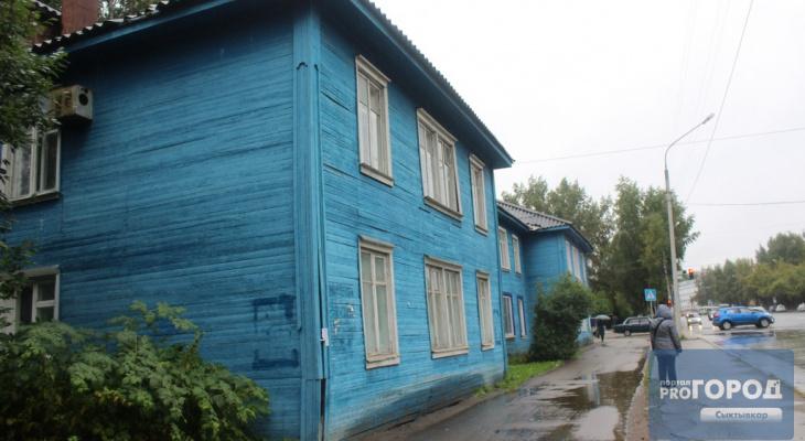 В Сыктывкаре пойдут под снос еще три дома