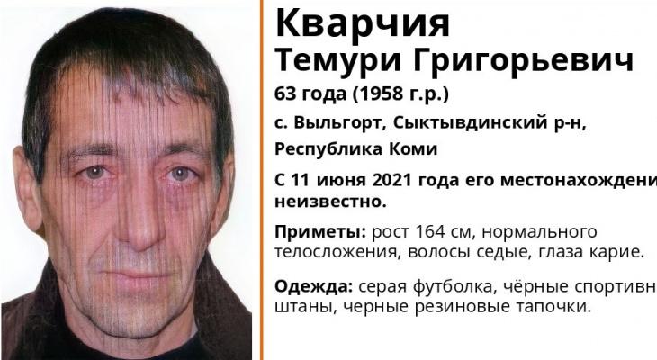 В Коми пропал невысокий седой мужчина, которому нужна помощь