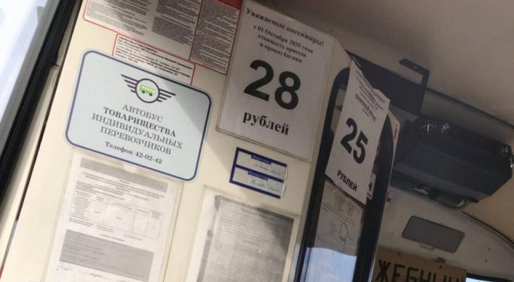 В мэрии Сыктывкара рассказали, что будут делать с перевозчиками, которые ставят разные цены за оплату проезда
