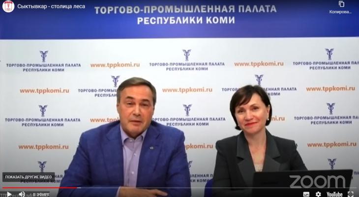 Деловая программа онлайн-выставки «Сыктывкар - столица леса» продолжит свою работу