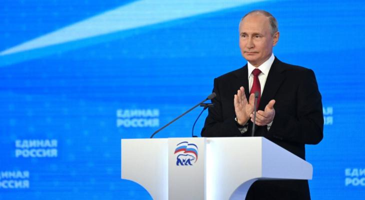 Путин предложил ввести новые налоговые послабления для семей с детьми