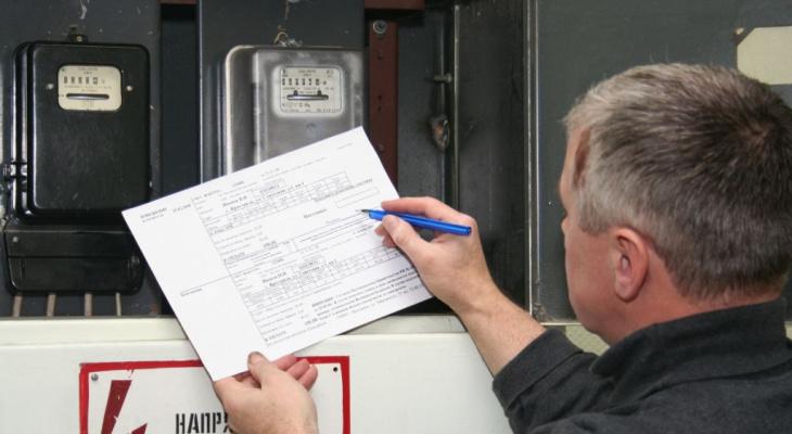В «Коми энергосбытовой компании» рассказали, как передать показания онлайн