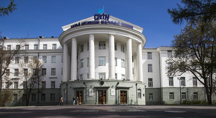 Абитуриентов Коми приглашают в единственный федеральный университет в Арктической зоне
