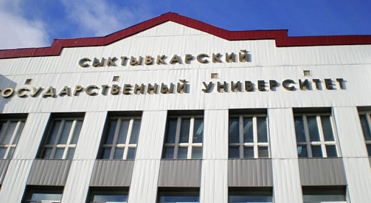 78 тысяч рублей: СГУ им. Питирима Сорокина ищет нового проректора