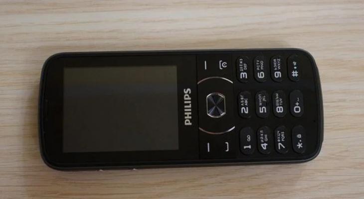 7 самых дорогих телефонов, которые продают сыктывкарцы