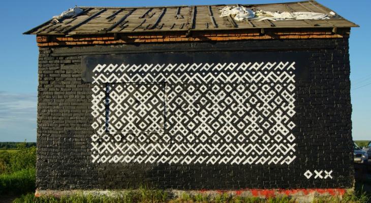 В Сыктывкаре закрасили граффити коми орнамента, который нарисовал художник из Мурманска