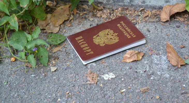 В России можно будет получить паспорт всего за 5 дней