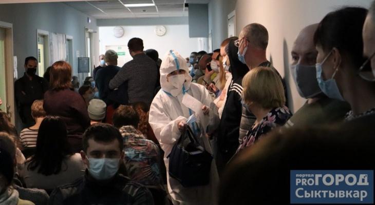 «До смерти ждать записи»: сыктывкарцы с ковидом сутками ждут врачей из поликлиники