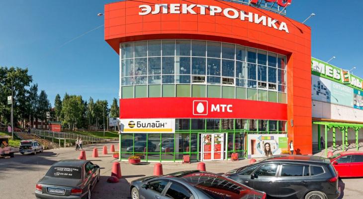 Сыктывкарский ТЦ «Мебельград» купила московская компания