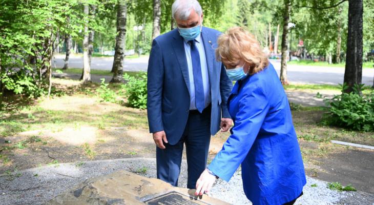 Памятник Морозову в Сыктывкаре поставят ко Дню Республики