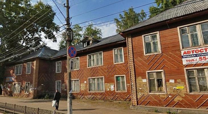 В мэрии озвучили, сколько в Сыктывкаре старых деревянных домов