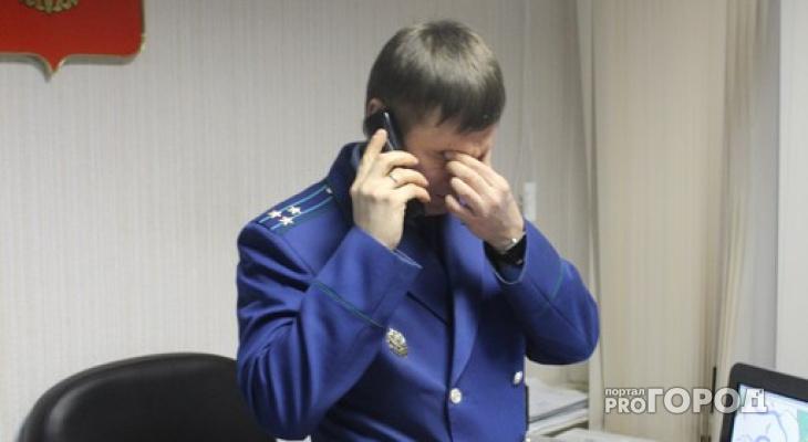 Юрий Гудков ушел из природоохранной прокуратуры Сыктывкара