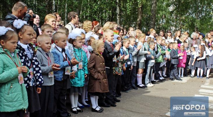 В Сыктывкаре собирают деньги на вещи для школьников из малообеспеченных семей